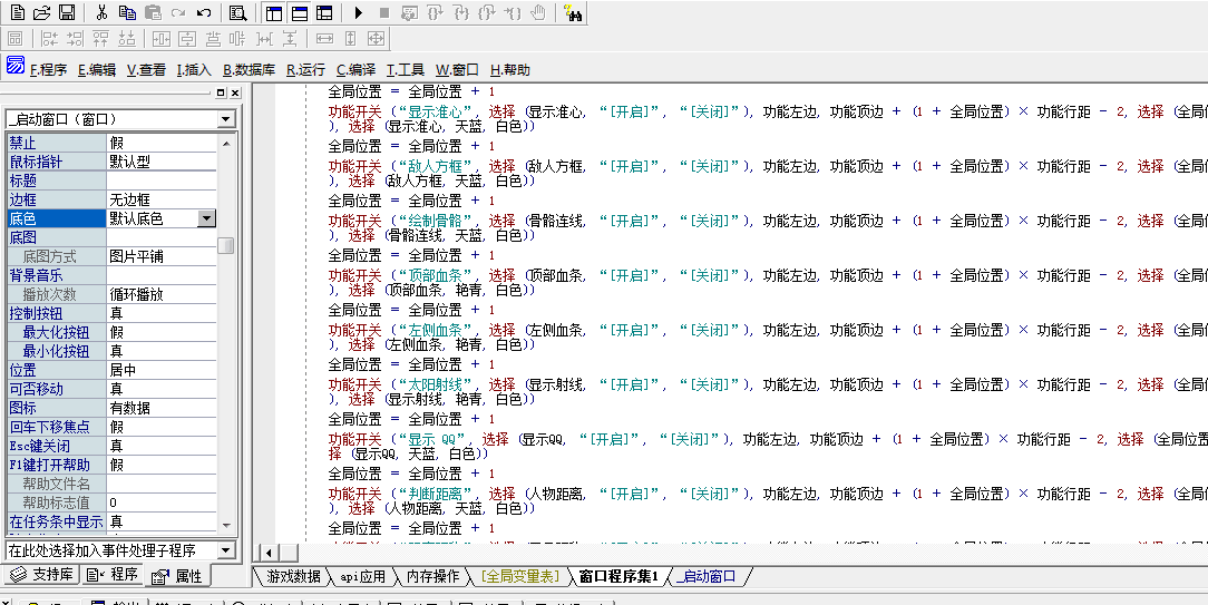 201806202118348420.png